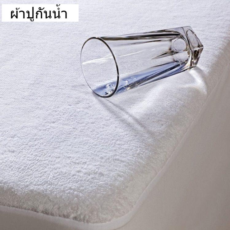 ผ้าปูที่นอนกันน้ำ ผ้าปูที่นอนกันไรฝุ่น ผ้าปูกันเปื้อน ผ้าปูกันน้ำ ผ้าปูกันไรฝุ่น ผ้ารองกันเปื้อนที่นอน ผ้าปูที่นอนสีพื้น ผ้าปูที่นอนกันฉี่ กันประจำเดือน