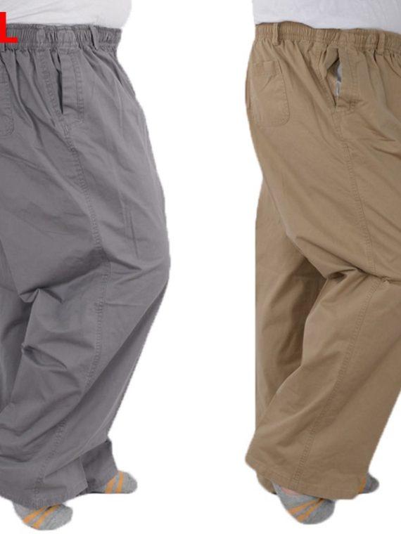 กางเกงผู้ชายอ้วน กางเกงเอวยืดขายาวชาย กางเกงเอวยืดผู้ชาย กางเกงผู้ชายไซส์ใหญ่ กางเกงทำงานผู้ชายเอวยางยืด กางเกงสแล็ค เอวยืด ผู้ชาย กางเกงหลายกระเป๋า ชาย