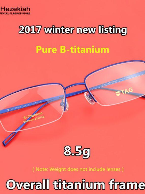 กรอบแว่นไทเทเนียม กรอบแว่นสายตาไทเทเนียม กรอบแว่นตา ทรงเหลี่ยม กรอบแว่นตาครึ่งกรอบ แว่นครึ่งกรอบ แฟชั่น แบรนด์ TAG กรอบแว่นสายตาผู้ชาย กรอบแว่นสายตาผู้หญิง