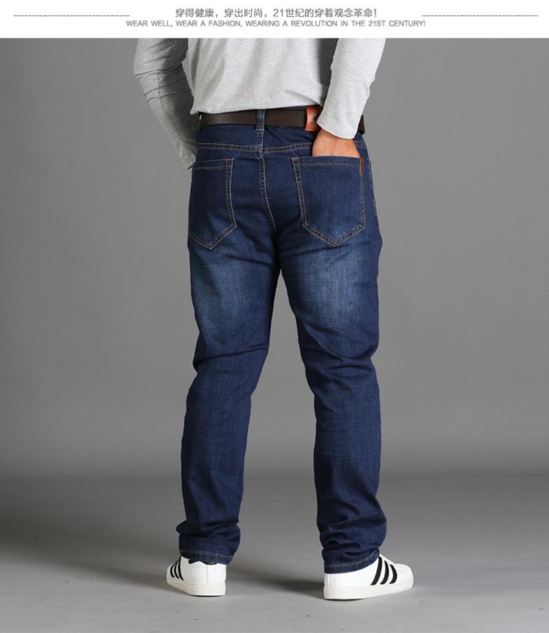 Spring season loose big size pants pants black plus size XL stretch jeans men's summer thin section 48 46 44 42 40 38