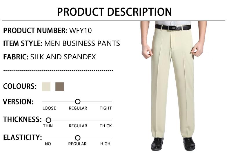 2019 New 29-44 Big Size Men Summer Business Suit Pants Spring Autumn Social Office Trousers Male Mens Slim Fit Casual Pant WFY10